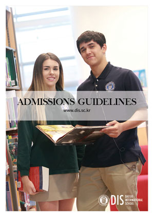 DIS_Admissions_Guidelines
